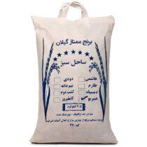 برنج عنبربوی 2.5 کیلوگرمی