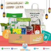 سبد ویژه ماه رمضان