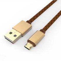 کابل تبدیل USB به microUSB الدینیو مدل LS25 طول 1.2 مترکابل تبدیل USB به microUSB الدینیو مدل LS25 طول 1.2 متر کابل تبدیل USB به microUSB الدینیو مدل LS25 کد 81010