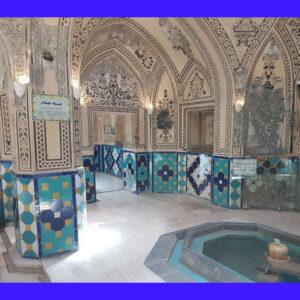حمام عمومی